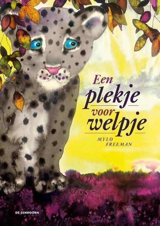 550x773 - Leuke multiculturele kinderboeken voor thuis én in de klas & WIN