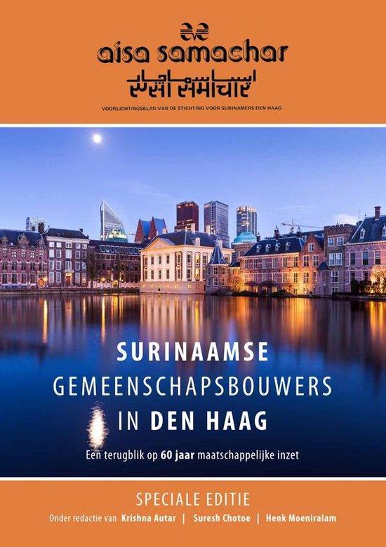 Surinaamse gemeenschapsbouwers in Den Haag