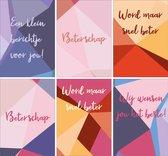 Beterschapskaarten - Set van 12 x beterschapskaart