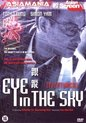 Eye In The Sky - Asiamania