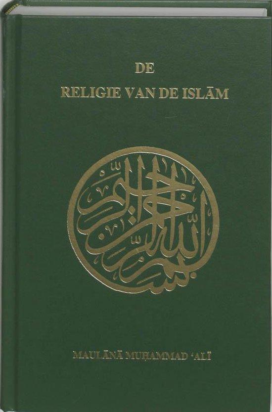 De religie van de Islam - Mu?ammad 'Al  
