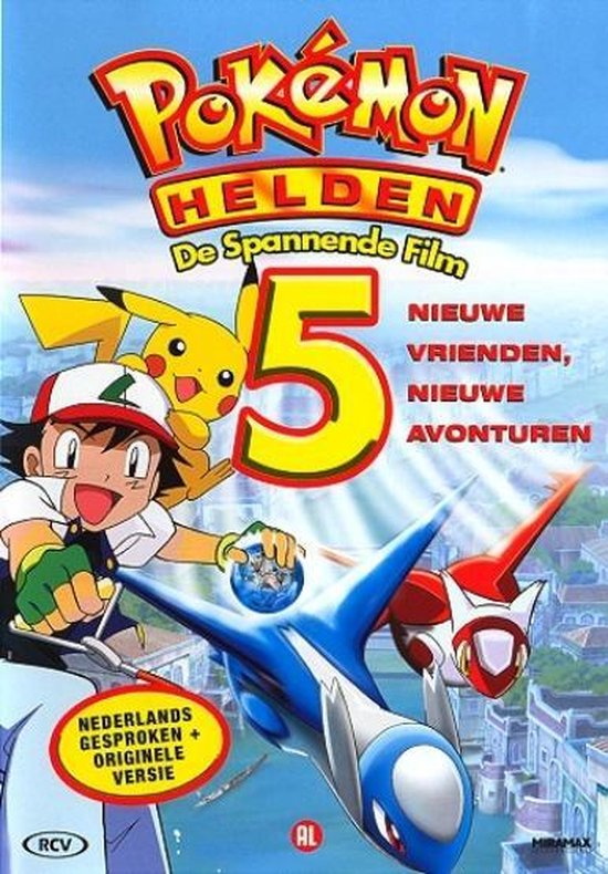 Pokémon 5 -  Helden