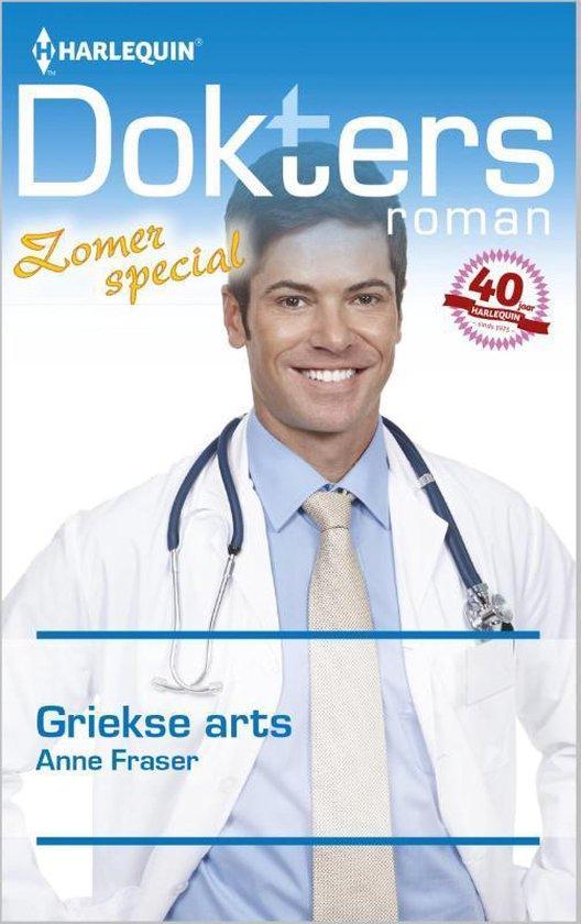 Griekse arts - Doktersroman 85B - Anne Fraser |