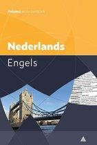 Boek cover Prisma woordenboek Nederlands-Engels van A. de Knegt (Paperback)