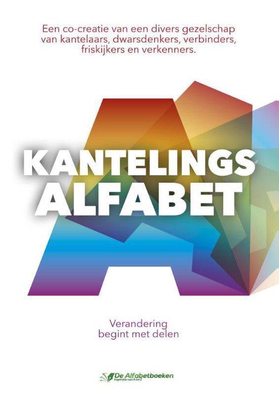 De Alfabetboeken - Het kantelingsalfabet