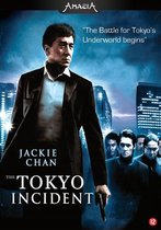The Shinjuku Incident (Dvd)