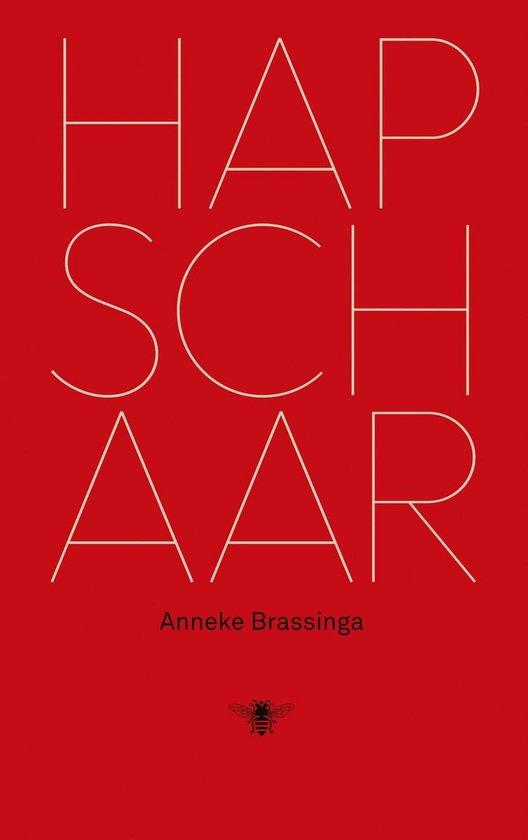 Hapschaar - Anneke Brassinga |
