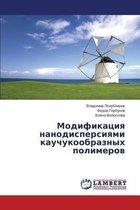 Modifikatsiya Nanodispersiyami Kauchukoobraznykh Polimerov