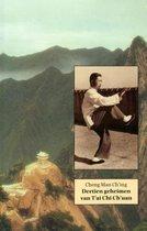 Boek cover Dertien verhandelingen over Tai Chi Chuan van Cheng Man-Ch Ing (Paperback)