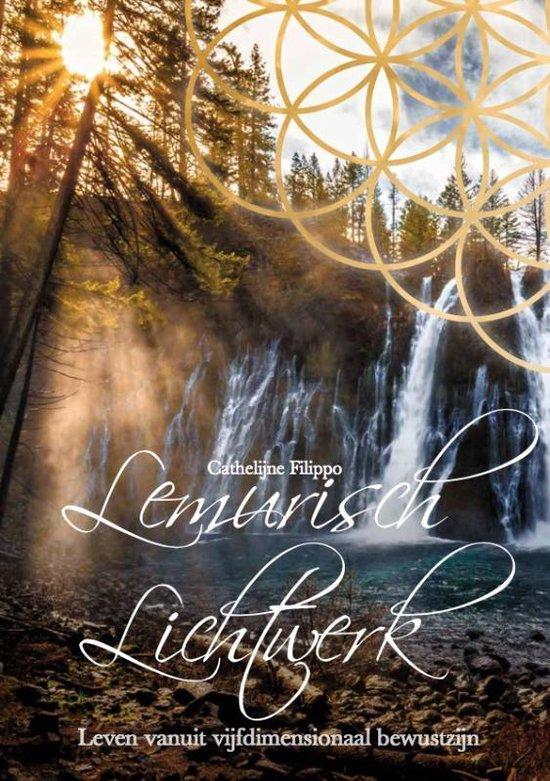 Lemurisch Lichtwerk - Cathelijne Filippo | Fthsonline.com