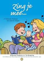 Zing je mee...// 21 bekende Psalmen om mee te zingen // Kinderkoor Zanglust o.l.v. Ton Burgering // Viool, harp, fluit, orgel en ZANG!