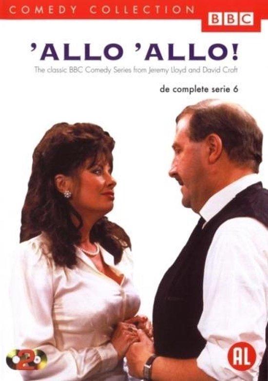 Cover van de film 'Allo Allo'