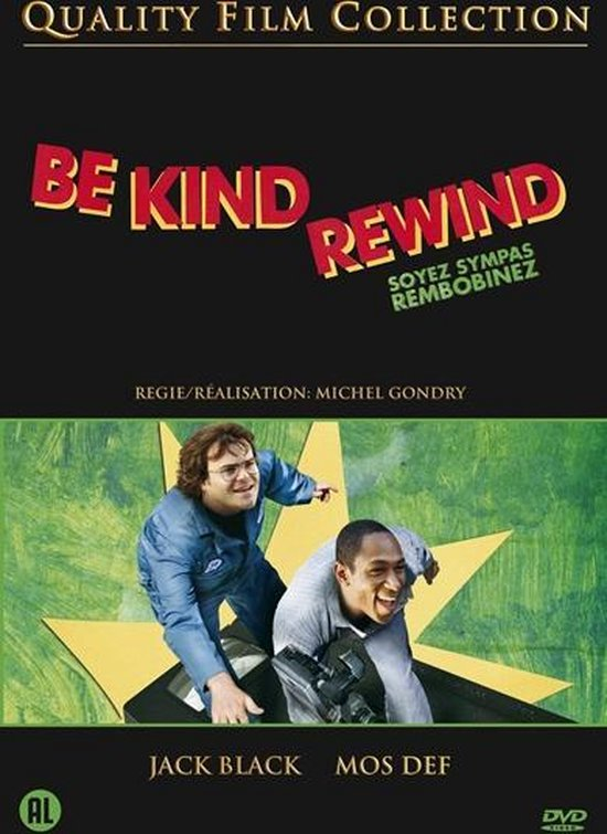 Cover van de film 'Be Kind Rewind'