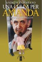 Una culla per Amanda