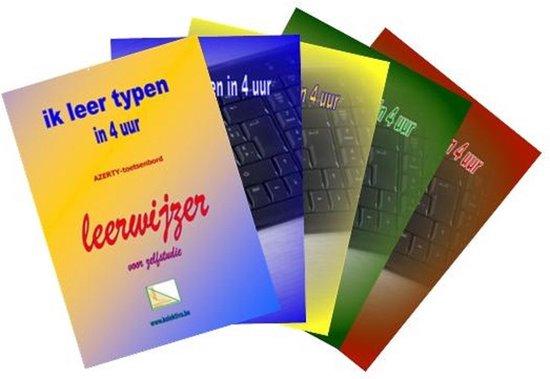 Cursus typen in 4 uur - Belgisch AZERTY-toetsenbord - Eric Saelens  