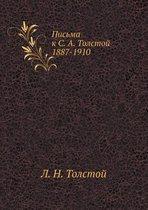 Письма к С. А. Толстой 1887-1910