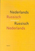 Woordenboek Nederlands Russisch, Russisch Nederlands