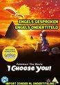Pokemon The Movie: I Choose You! with Bonus First Movie Disc [DVD]