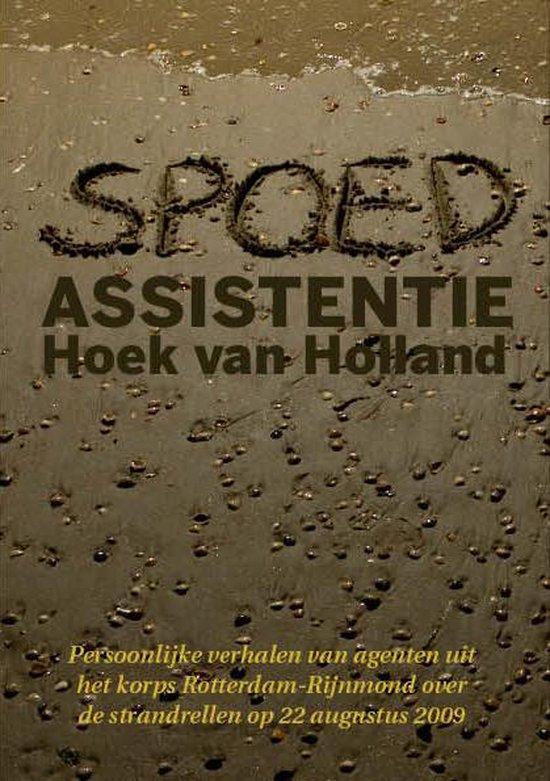 Spoedassistentie Hoek van Holland - S. van Iersel |