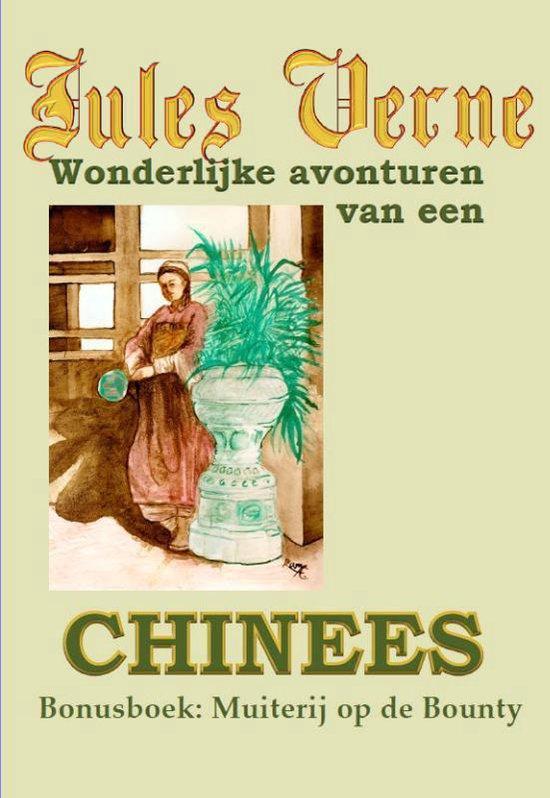 Wonderlijke avonturen van een Chinees