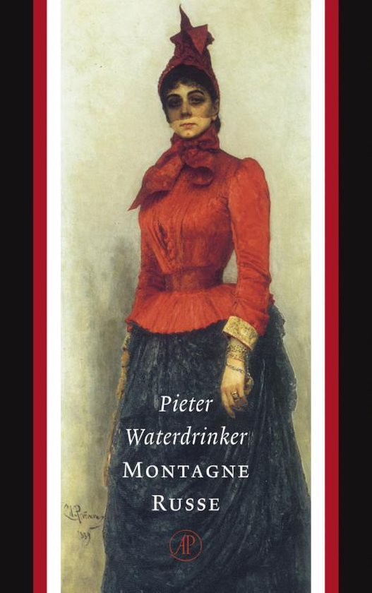 Montagne Russe - Pieter Waterdrinker  