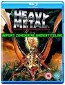 Heavy Metal [Blu-ray]