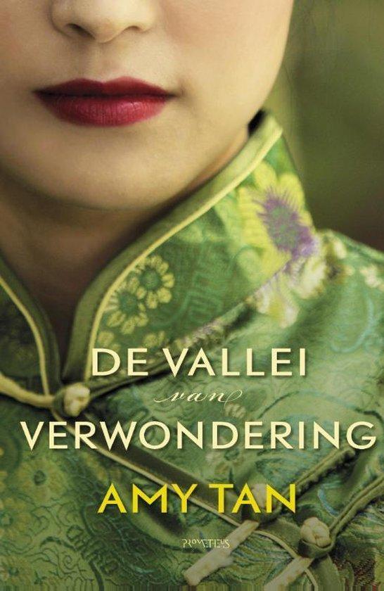 De vallei van verwondering - Amy Tan |