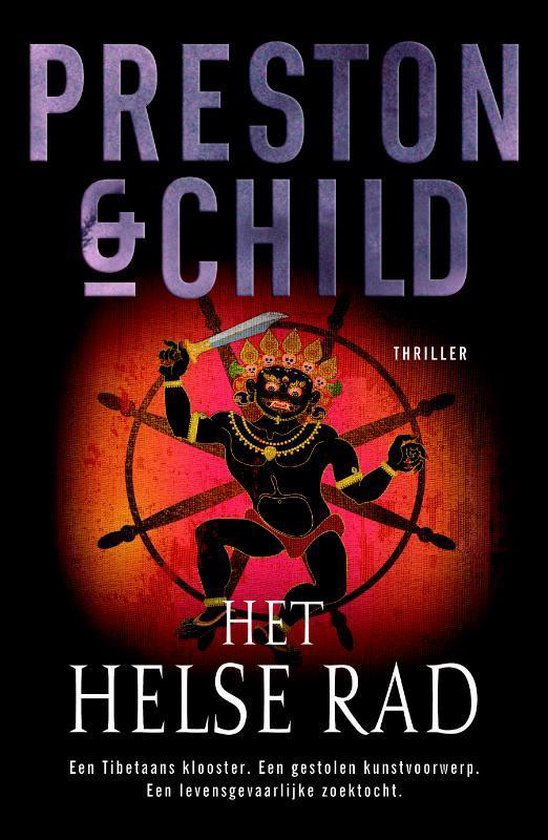 Het Helse Rad - Lincoln Child |