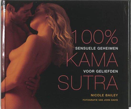 100% Kama Sutra - Nicole Bailey |