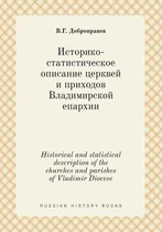 Historical and Statistical Description of the Churches and Parishes of Vladimir Diocese