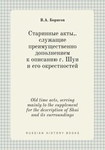 Old Time Acts, Serving Mainly to the Supplement for the Description of Shui and Its Surroundings