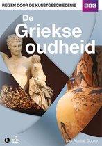 Documentary - Griekse Oudheid