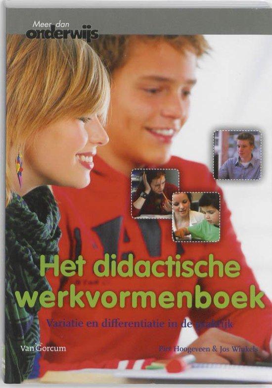 Het Didactisch Werkvormenboek