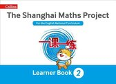 Year 2 Learning (The Shanghai Maths Project)