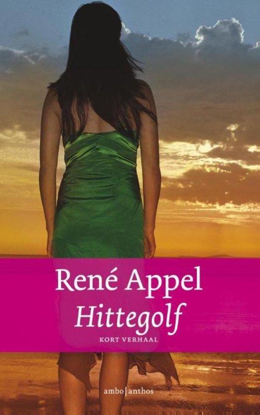 Hittegolf - Rene Appel |
