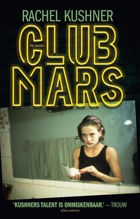 Club Mars - Rachel Kushner |