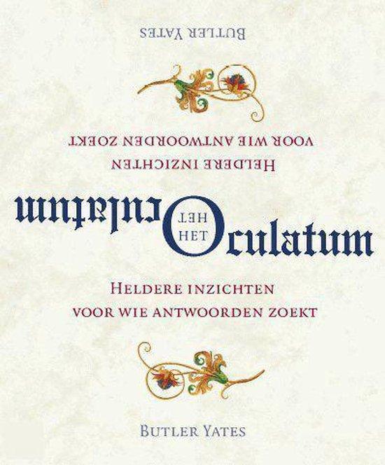 Oculatum - Brock Yates |