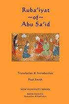 Ruba'iyat of Abu Sa'id