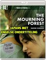 The Mourning Forest (2007) (Masters of Cinema) Dual Format [Blu-ray & DVD] edition