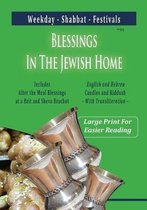 Blessings In The Jewish Home