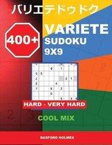 400 + Variete Sudoku 9x9 Hard - Very Hard Cool Mix