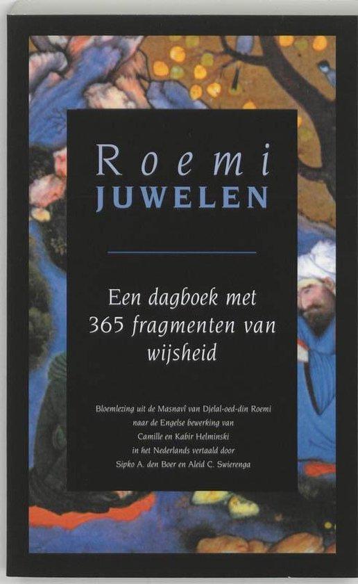 Juwelen - D. Roemi   Fthsonline.com