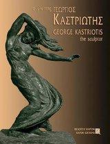 Omslag George Kastriotis
