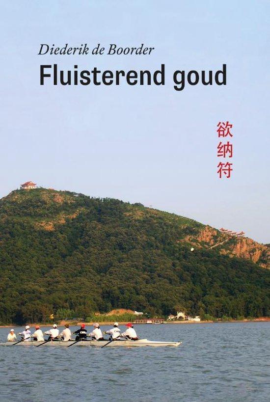 Fluisterend goud - Diederik Boorder   Fthsonline.com