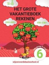 wijzeroverdebasisschool.nl  -   Het grote vakantieboek rekenen