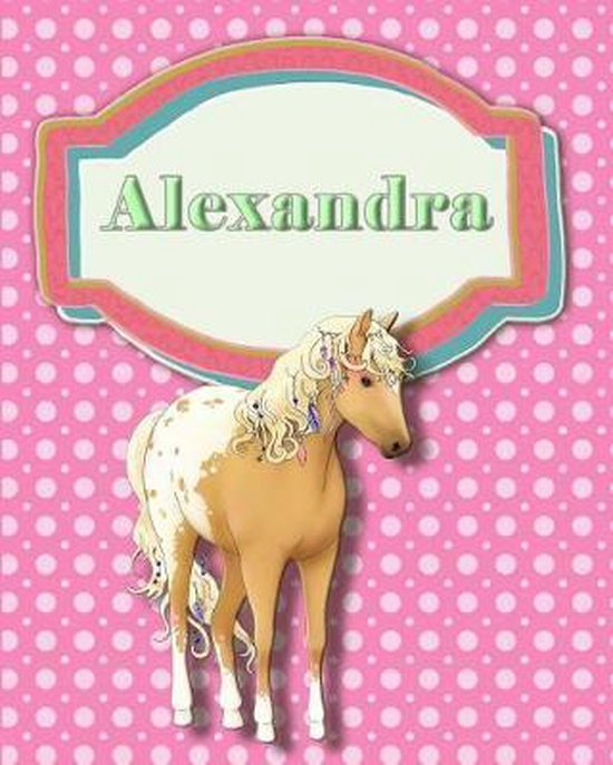 Handwriting and Illustration Story Paper 120 Pages Alexandra
