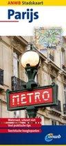 ANWB stadskaart - Parijs