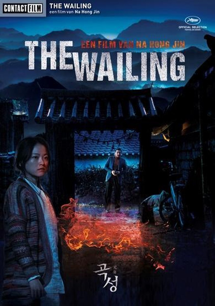 The Wailing - Movie