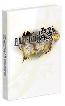 Final Fantasy Type 0-HD