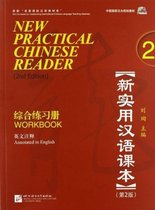 New Practical Chinese Reader - second edition 2